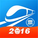 网易火车票软件v3.8.2Android版app下载_网易火车票软件v3.8.2Android版app最新版免费下载