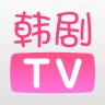 韩剧TV最新版v2.5app下载_韩剧TV最新版v2.5app最新版免费下载