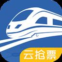 火车票轻松购v2.1.0Android版app下载_火车票轻松购v2.1.0Android版app最新版免费下载