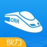 高铁管家最新版v5.1app下载_高铁管家最新版v5.1app最新版免费下载