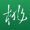 桃源明最新版app下载_桃源明最新版app最新版免费下载