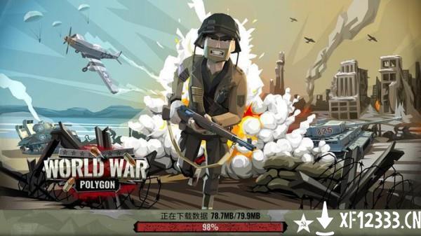 二战风云汉化版手游下载_二战风云汉化版手游最新版免费下载