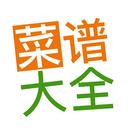 佳肴菜谱大全app下载_佳肴菜谱大全app最新版免费下载