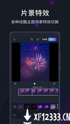 短视频编辑剪辑最新版app下载_短视频编辑剪辑最新版app最新版免费下载