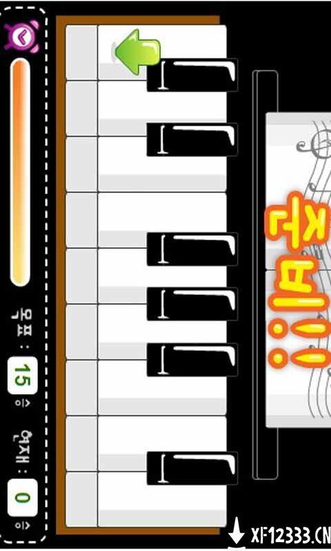 跟我学钢琴手游下载_跟我学钢琴手游最新版免费下载