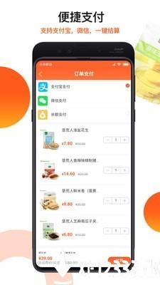 朗勤心选app下载_朗勤心选app最新版免费下载