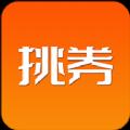 挑券宝app下载_挑券宝app最新版免费下载