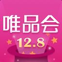 唯品会最新版v5.29.3Android版app下载_唯品会最新版v5.29.3Android版app最新版免费下载