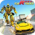 出租车变形机器人手游下载_出租车变形机器人手游最新版免费下载