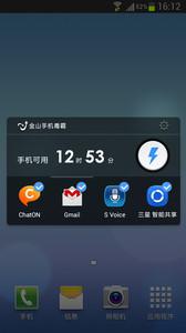 金山毒霸手机版v3.4.5Android版app下载_金山毒霸手机版v3.4.5Android版app最新版免费下载