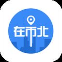 在市北appv2.2.4Android版app下载_在市北appv2.2.4Android版app最新版免费下载