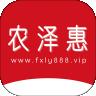 农泽惠app下载_农泽惠app最新版免费下载