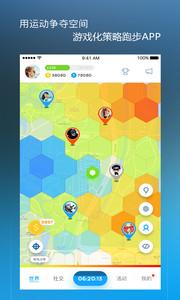足包appv1.1.1Android版app下载_足包appv1.1.1Android版app最新版免费下载