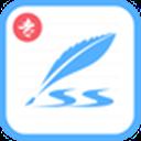 艺术签名设计免费版v4.5.0Android版app下载_艺术签名设计免费版v4.5.0Android版app最新版免费下载