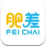 肥差最新版app下载_肥差最新版app最新版免费下载