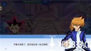 决斗世界手游下载_决斗世界手游最新版免费下载