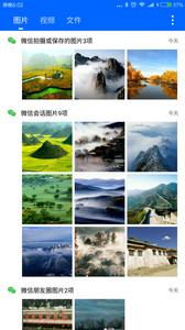 微痕迹appv1.3.8Android版app下载_微痕迹appv1.3.8Android版app最新版免费下载