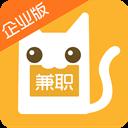 兼职猫招聘版v1.6.5Android版app下载_兼职猫招聘版v1.6.5Android版app最新版免费下载