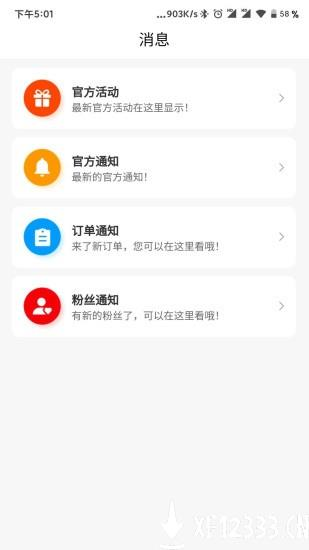 幻创淘客最新版app下载_幻创淘客最新版app最新版免费下载