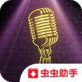 主播生活模拟器手游下载_主播生活模拟器手游最新版免费下载