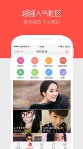 手机KTV唱吧v7.6.0Android版app下载_手机KTV唱吧v7.6.0Android版app最新版免费下载