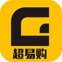 超易购app下载_超易购app最新版免费下载