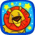 宝宝动物乐园亲子版手游下载_宝宝动物乐园亲子版手游最新版免费下载