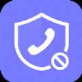防骚扰大师简洁版app下载_防骚扰大师简洁版app最新版免费下载