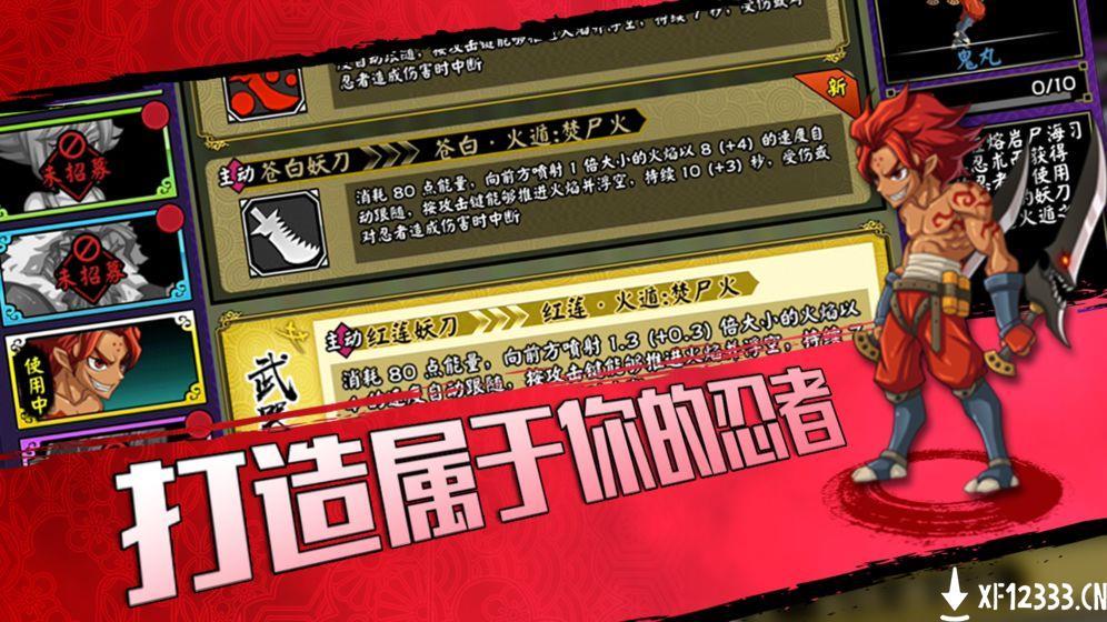 樱花物语手游下载_樱花物语手游最新版免费下载