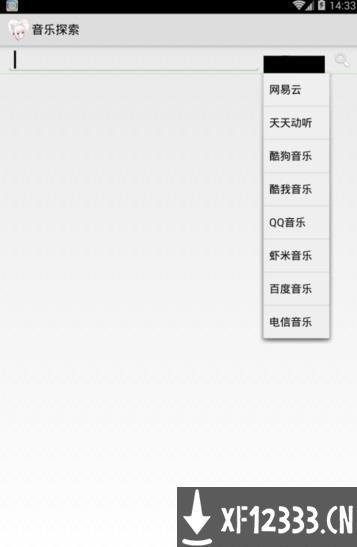 音乐嗅探器app下载_音乐嗅探器app最新版免费下载