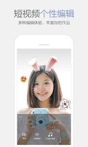 QQ手机版v6.6.0Android版app下载_QQ手机版v6.6.0Android版app最新版免费下载