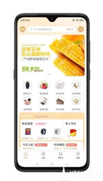 hi生活app下载_hi生活app最新版免费下载