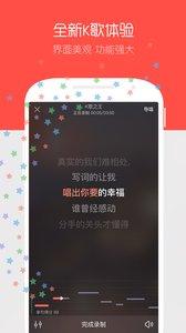 唱吧手机版v7.6.0Android版app下载_唱吧手机版v7.6.0Android版app最新版免费下载