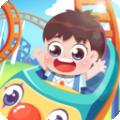 宝宝儿童乐园手游下载_宝宝儿童乐园手游最新版免费下载