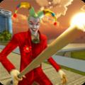 愤怒的小丑模拟器最新版手游下载_愤怒的小丑模拟器最新版手游最新版免费下载