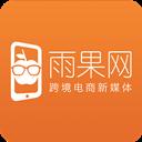 雨果网appv3.0.0Android版app下载_雨果网appv3.0.0Android版app最新版免费下载