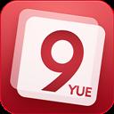 九月读书appv3.5.0Android版app下载_九月读书appv3.5.0Android版app最新版免费下载