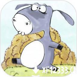 我不是蠢驴安卓版手游下载_我不是蠢驴安卓版手游最新版免费下载