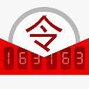 网易将军令v4.6.0Android版app下载_网易将军令v4.6.0Android版app最新版免费下载