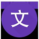 纯文字表情生成器v1.2.1Android版app下载_纯文字表情生成器v1.2.1Android版app最新版免费下载