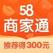 58商家通app下载_58商家通app最新版免费下载