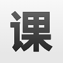 精雕细课v1.8Android版app下载_精雕细课v1.8Android版app最新版免费下载