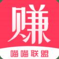 喵喵联盟最新版app下载_喵喵联盟最新版app最新版免费下载