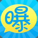 曝工资v7.3.50902Android版app下载_曝工资v7.3.50902Android版app最新版免费下载
