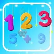 儿童学数学算术app下载_儿童学数学算术app最新版免费下载