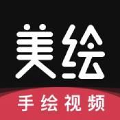 美绘app下载_美绘app最新版免费下载