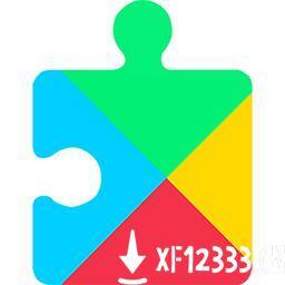 GooglePlay服务2018版