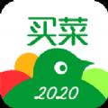 开心菜鸟app下载_开心菜鸟app最新版免费下载