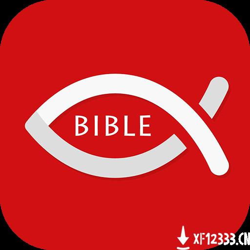微读圣经和合本app下载_微读圣经和合本app最新版免费下载
