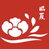 临夏政务app下载_临夏政务app最新版免费下载